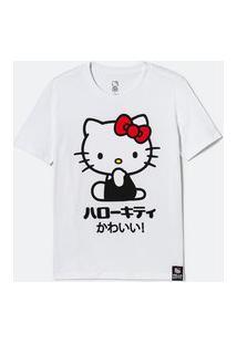 Blusa Manga Curta Em Algodão Estampa Hello Kitty