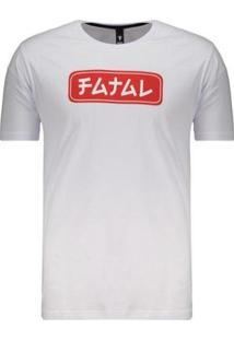 Camiseta Fatal Logo Estampada Masculina - Masculino-Branco