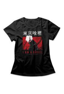 Camiseta Feminina Tokyo Ghoul Preto
