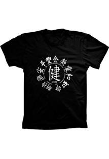 Camiseta Lu Geek Manga Curta Saúde Preto