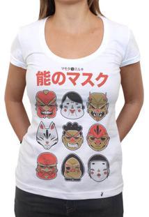 No Mask - Camiseta Clássica Feminina