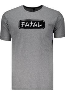 Camiseta Fatal Logo Estampada Masculina - Masculino-Cinza