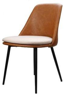 Cadeira Lorena Courino Marrom Base Preto 80Cm - 62858 - Sun House