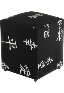 Puff Quadrado Box Japones Preto