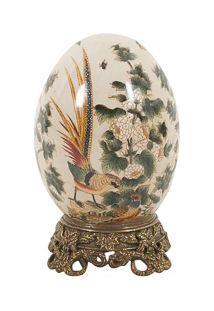 Ovo Decorativo De Porcelana Saint