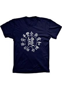 Camiseta Lu Geek Manga Curta Saúde Azul Marinho