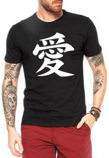 Camiseta Criativa Urbana Amor Em Japonês - Masculino-Preto