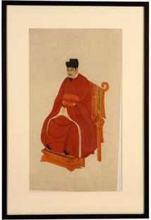 Quadro Decorativo Com Moldura Imperador Iii - Unissex