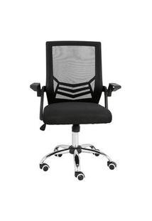 Cadeira Office Multilaser Adapt, Até 120Kg, Braços/Altura Ajustáveis, Apoio Para Lombar - Ga204