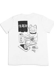 Cup Nude - Camiseta Clássica Masculina