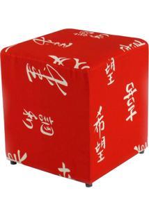 Puff Quadrado Box Vermelho Japones